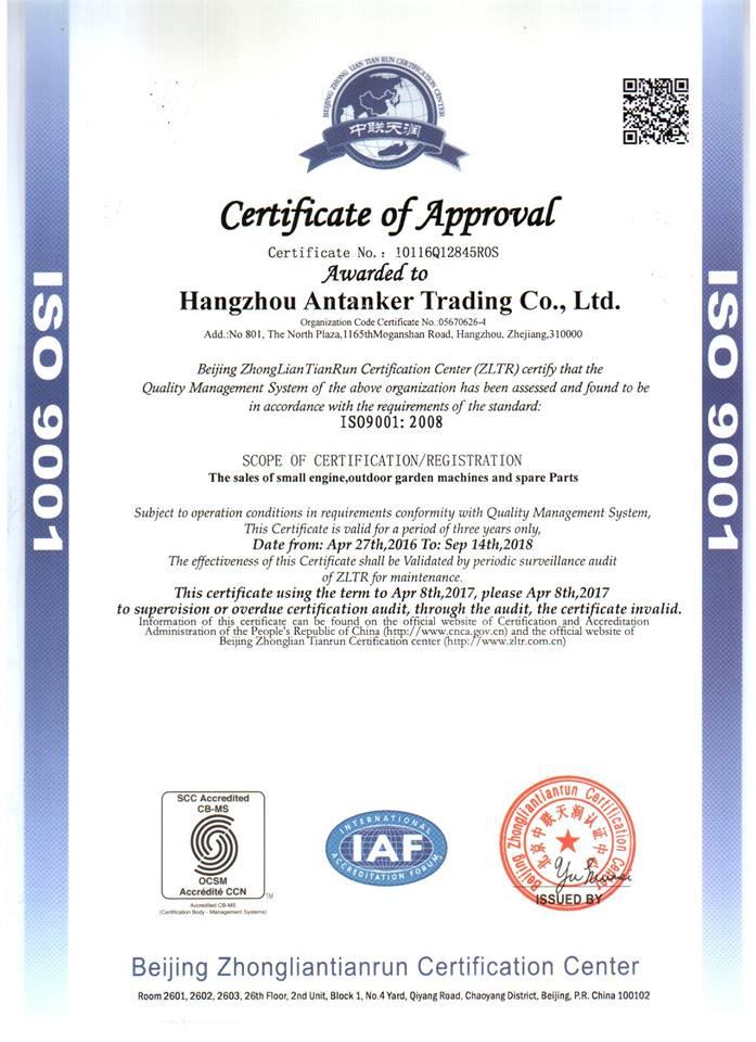 Rewarded ISO9001 Cerificate